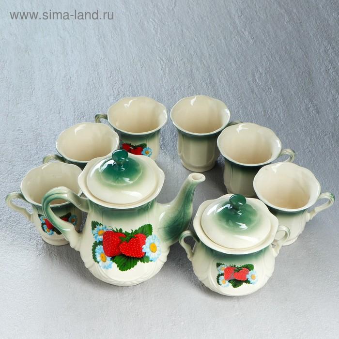 """Чайный сервиз """"Ажур"""" изумруд, клубника, 8 предметов: чайник 1 л, сахарница, 6 кружек 0,25 л"""