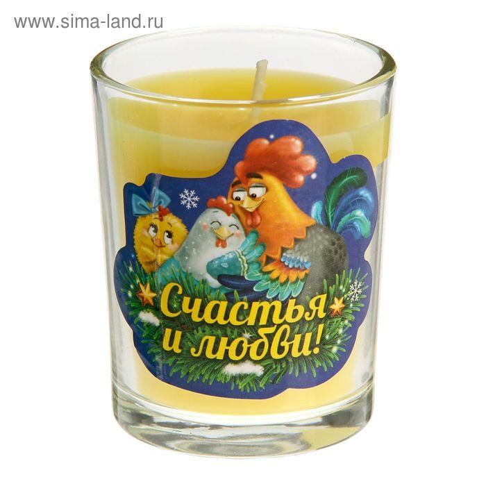 """Свеча в стеклянном стаканчике """"Счастья и любви"""""""