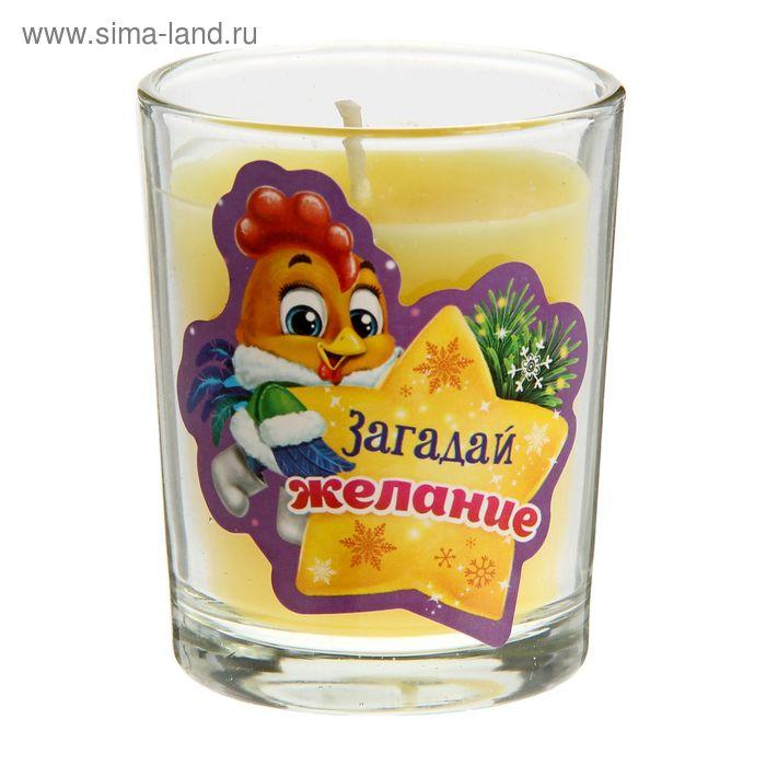 """Свеча в стеклянном стаканчике """"Загадай желание"""""""