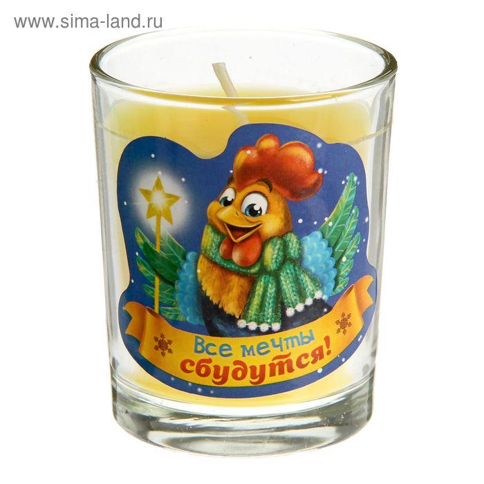 """Свеча в стеклянном стаканчике """"Все мечты сбудутся"""""""