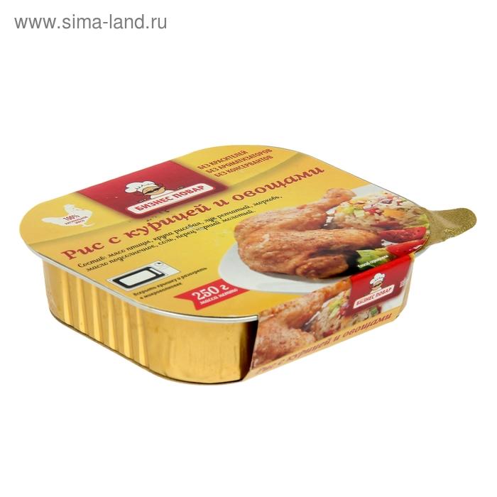 "Рис с курицей и овощами ТМ ""Бизнес Повар"", 250 г"