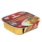 """Картофель тушеный с мясом ТМ """"Бизнес Повар"""", 250 г"""