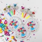 """Набор для праздника """"С Днём Рождения!"""", скатерть 180*108 см, 6 тарелок, 6 язычков"""