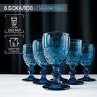 """Набор бокалов 300 мл """"Ла-Манш"""", 9х9х17 см, 6 шт, цвет синий"""