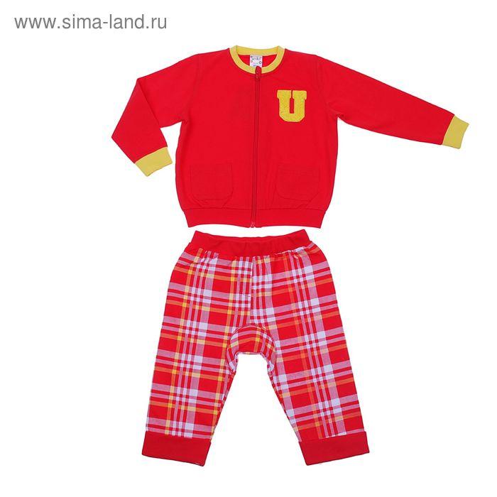 Комплект для мальчика (брюки, толстовка), рост 86 см, цвет красный (арт. 116-М)
