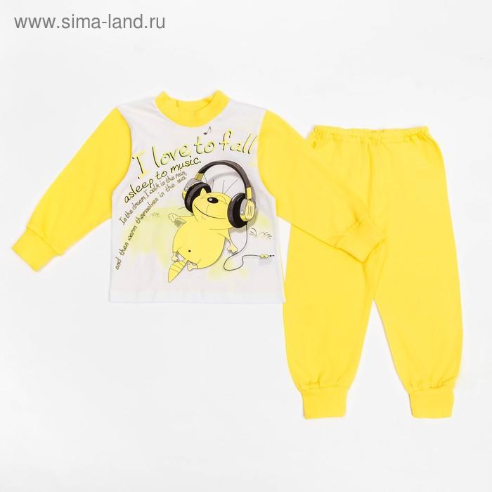 Пижама для мальчика, рост 92 см (1,5-2 года), цвет лимонный/белый (арт. М319)
