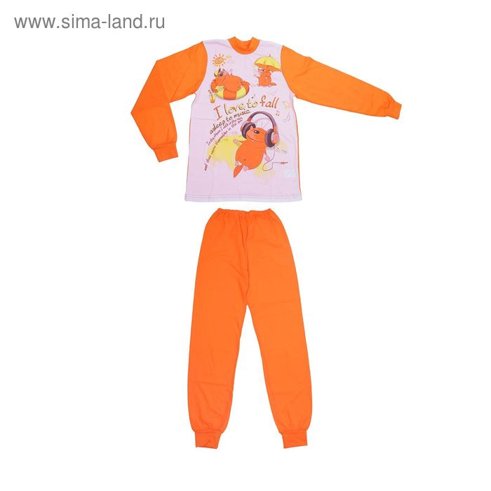 Пижама для мальчиков, рост 104 см (3-4 года), цвет оранжевый/белый (арт. М319)