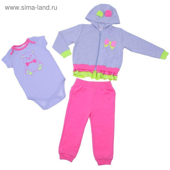 Комплект для девочки (брюки, толстовка, боди), рост 74 см, цвет розовый/серый (арт. 215-М)