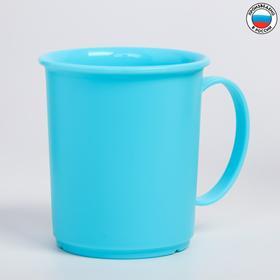 Кружка детская пластиковая, 180 мл, от 12 мес., цвет голубой Ош