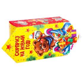 """Сборная коробка-конфета """"Сюрприз на Новый год"""""""