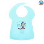 Нагрудник с карманом «Маша и медведь», пластиковый, цвет голубой