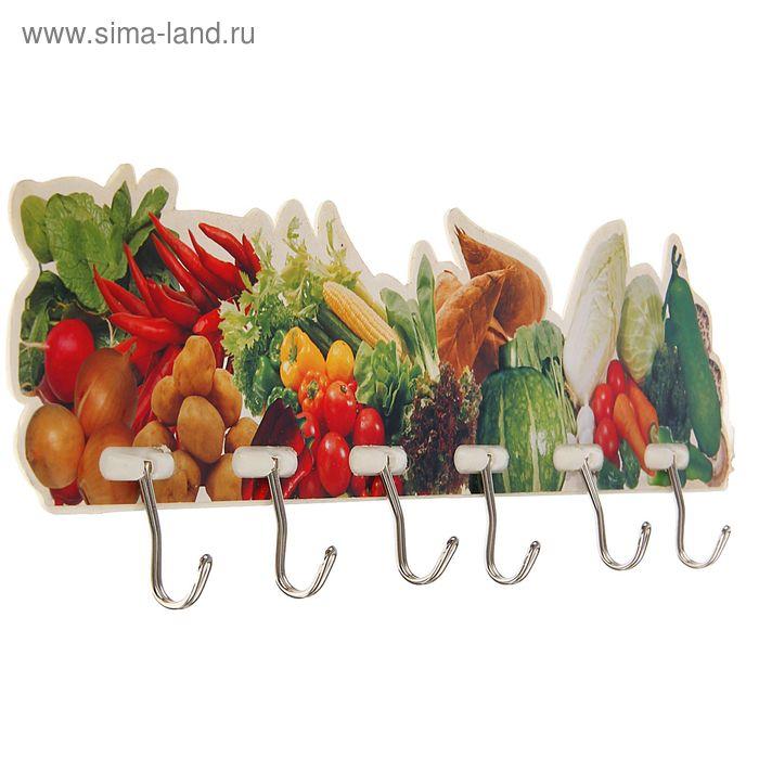 """Вешалка на 6 крючков """"Овощи"""" 34,5х11,5 см"""