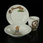 "Набор посуды ""Жираф"", 3 предмета: тарелка d=17,5 см, миска 250 мл (d=17,5 см), кружка 260 мл"