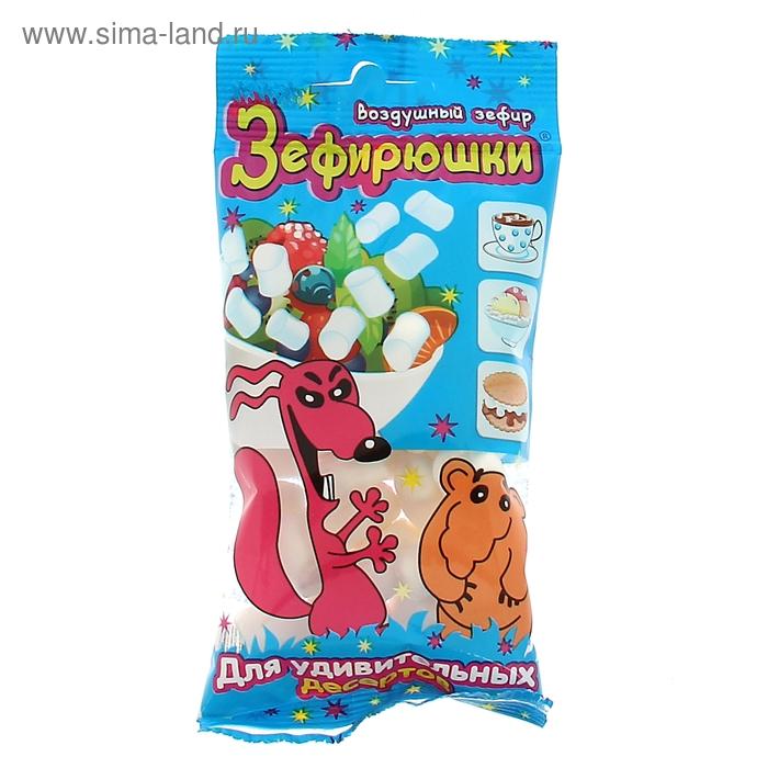 """Воздушный зефир для какао """"Зефирюшки"""", 15 г"""