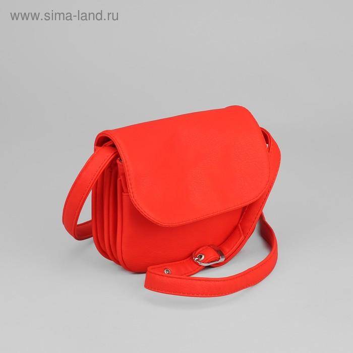 """Сумка женская на молнии """"Ия"""", 2 отдела, 1 наружный карман, длинный ремень, красная"""