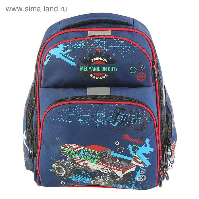 Рюкзак каркасный Stavia 37*27*18, эргономичная спинка, для мальчика Truck синий