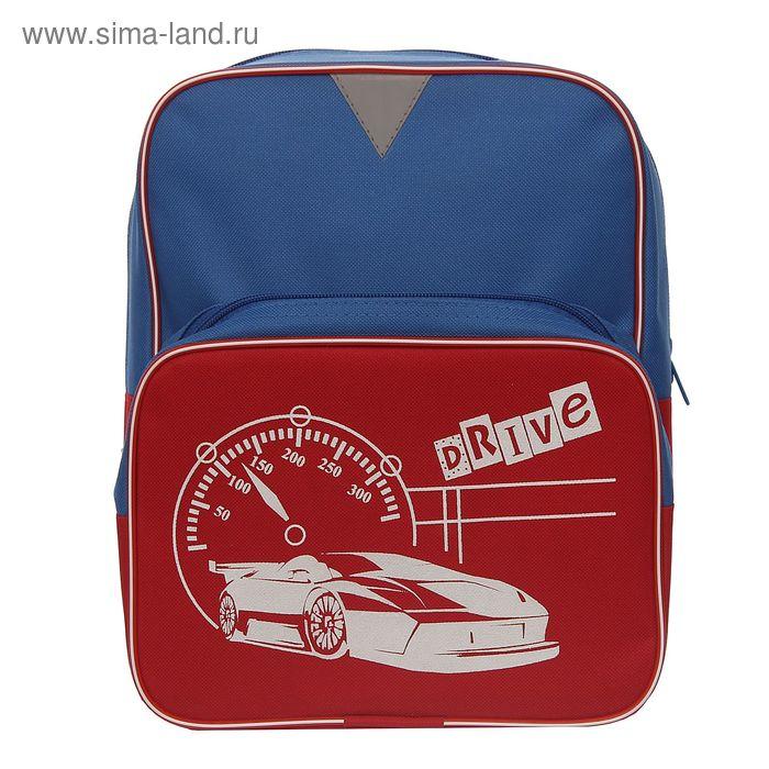 Рюкзак молодёжный на молнии, 1 отдел, 1 наружный карман, красный/голубой
