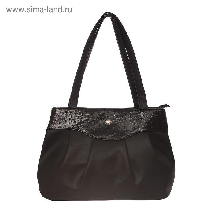 """Сумка женская на молнии """"Винетта"""", 2 отдела, 1 наружный карман, чёрная"""