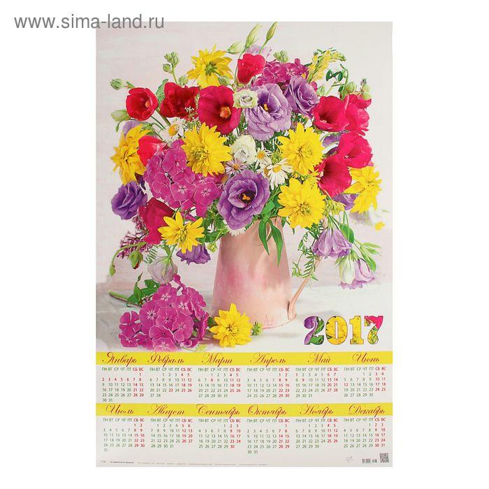 Календарь 2017 А1 Розовая ваза с цветами, белый фон