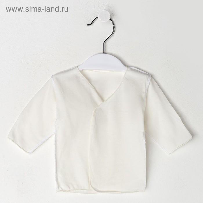 Распашонка, рост 62 см, цвет МИКС (арт. Рс-721-01)