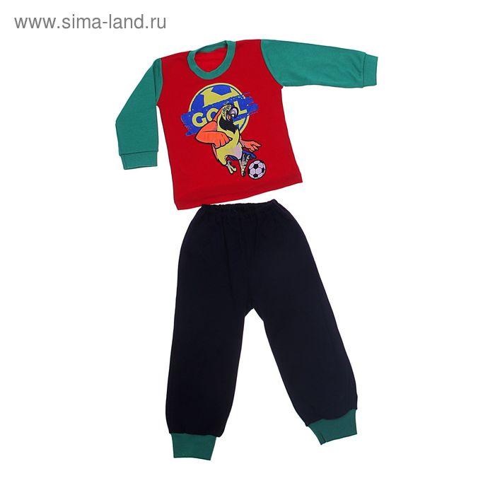 Пижама для мальчика, рост 86 см, цвет красный (арт. Пж-524/А-04_М)