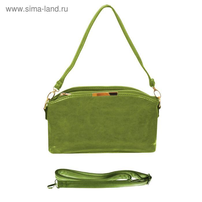 Сумка женская на молнии, 1 отдел, 3 наружных кармана, регулируемый ремень, зелёная