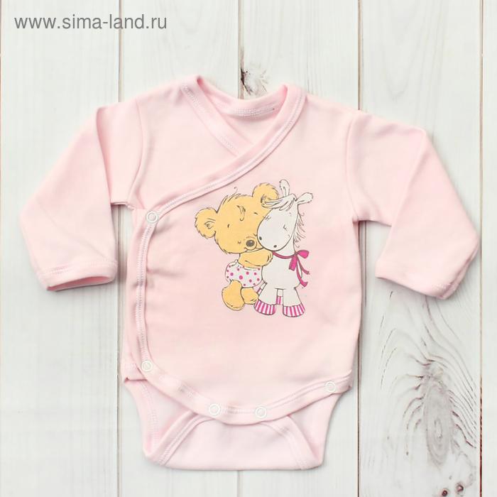 Боди для девочки, рост 62 см, цвет розовый (арт. Кб-355/А-04)