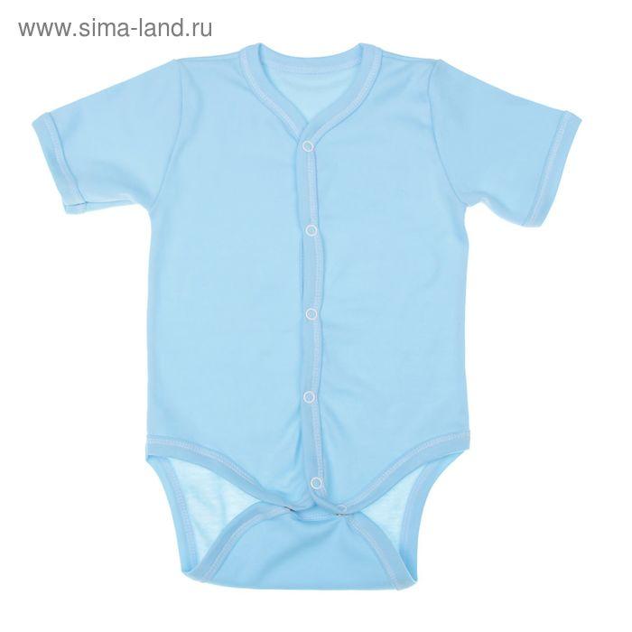 Боди для мальчика, рост 74 см, цвет голубой (арт. Кб-308-04)