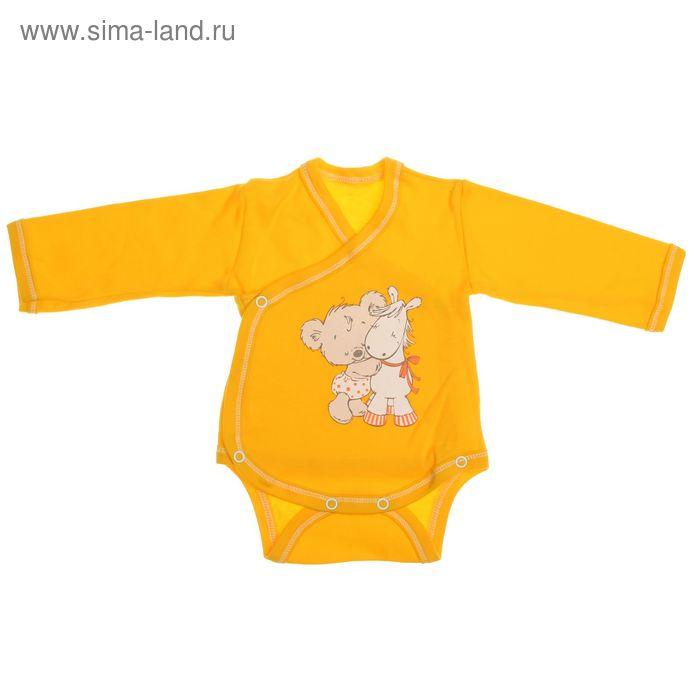 Боди, рост 68 см, цвет жёлтый (арт. Кб-355/А-04)