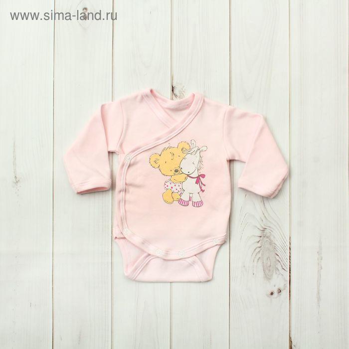 Боди для девочки, рост 50 см, цвет розовый (арт. Кб-355/А-04)