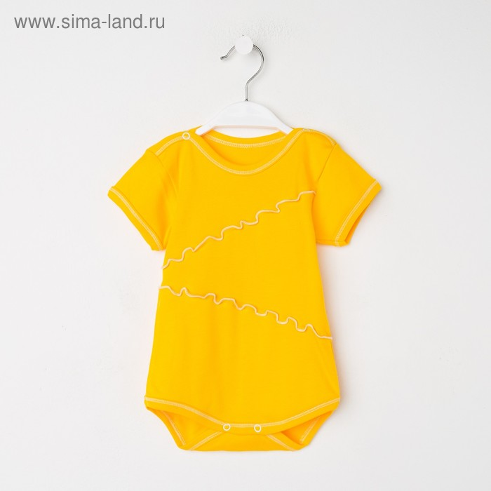 Боди, рост 80 см, цвет жёлтый (арт. Кб-311-04)
