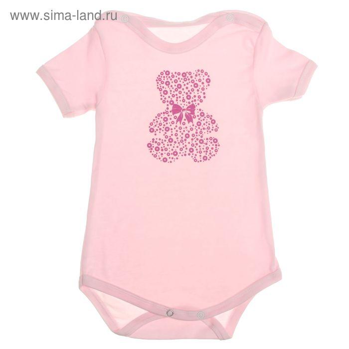 Боди для девочки, рост 74 см, цвет розовый (арт. Кб-301-04)