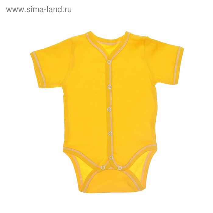 Боди, рост 74 см, цвет жёлтый (арт. Кб-308-04)
