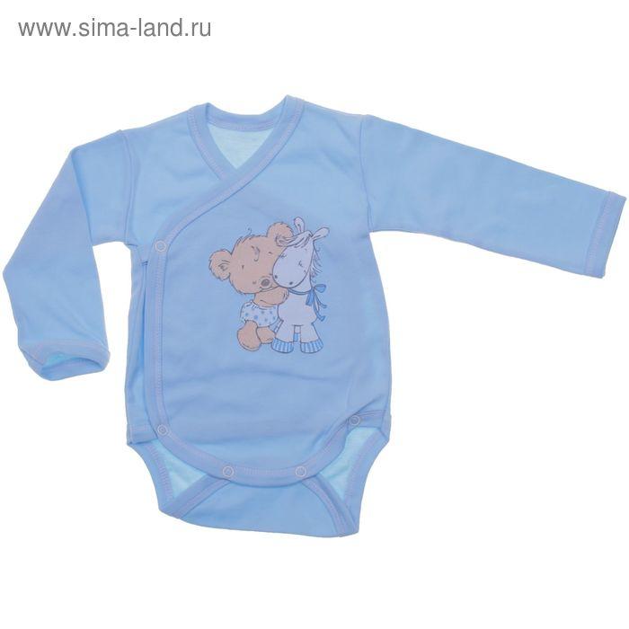 Боди для мальчика, рост 62 см, цвет голубой (арт. Кб-355/А-04)