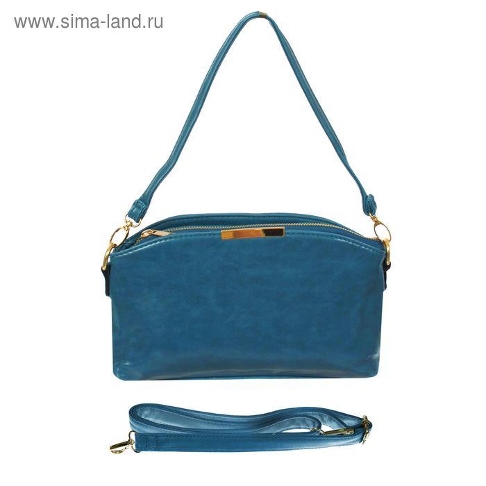 Сумка женская на молнии, 1 отдел, 3 наружных кармана, регулируемый ремень, синяя