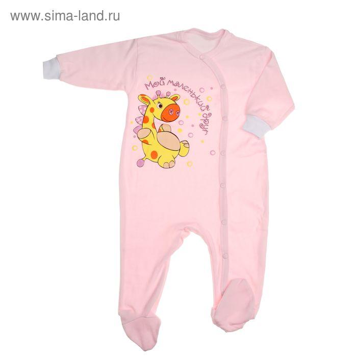 Комбинезон для девочки, рост 80 см, цвет розовый (арт. Км-263/А-04)
