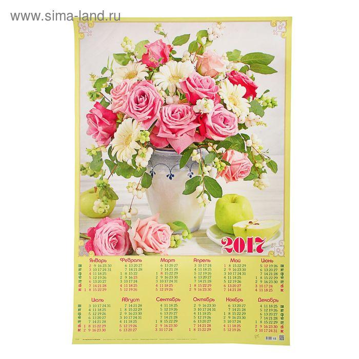 Календарь 2017 А1 Розовые розы, яблоки