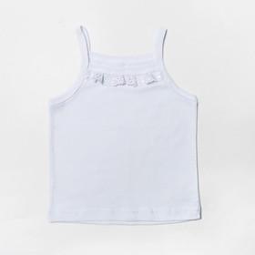 Майка для девочки с кружевом, рост 116 см, цвет белый (арт. М-342-01_Д) Ош