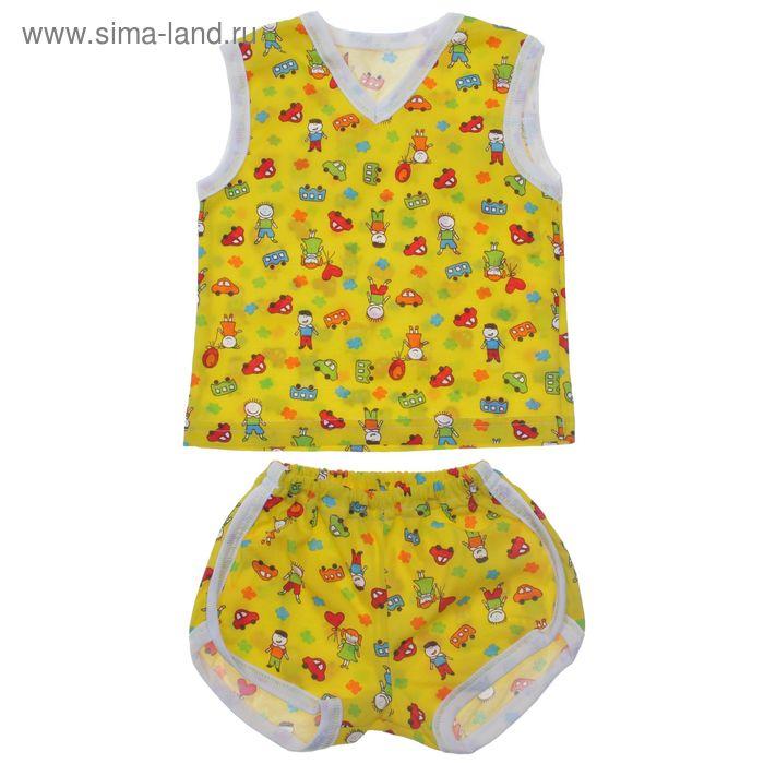 Комплект (безрукавка + шорты) для мальчика, рост 86-92 см, цвет МИКС (арт. К-40-01_М)