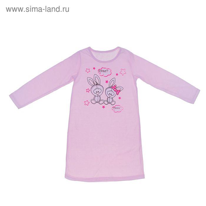 Сорочка ночная для девочки, рост 110 см, цвет розовый (арт. Сн-651-01)