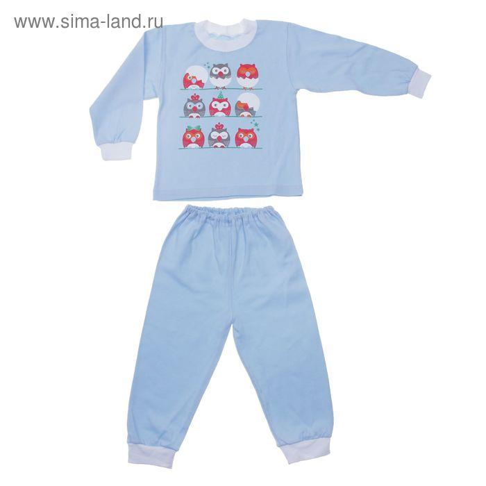 Пижама для мальчика, рост 92 см, цвет голубой (арт. Пж-524/А-04_М)