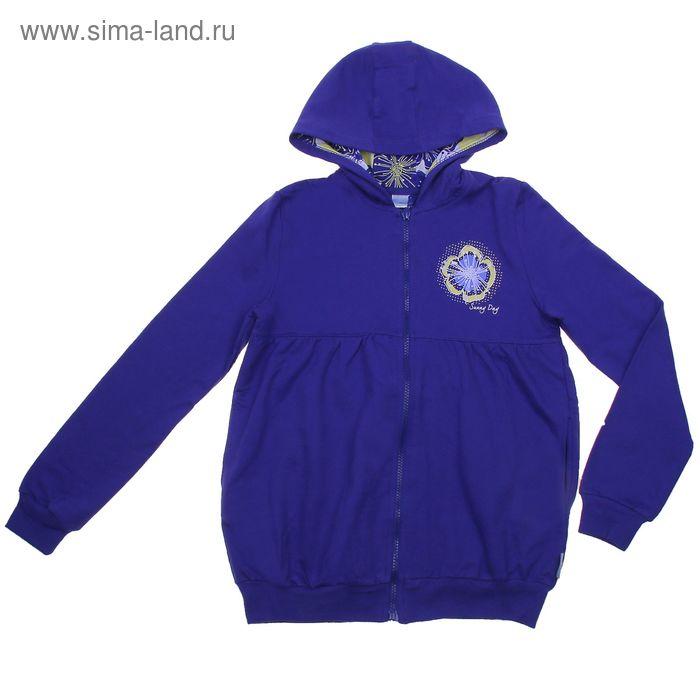 Куртка для девочки, рост 128 см (64), цвет тёмно-синий (арт. CAJ 6515 (08))