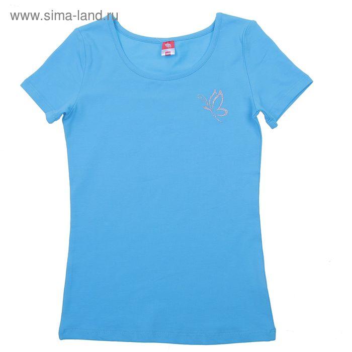Футболка для девочки, рост 116 см (60), цвет бирюзовый (арт. CAK 61145)