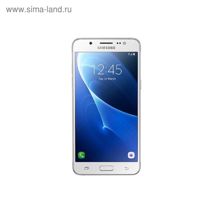 Смартфон Samsung Galaxy J5 SM-J510, белый