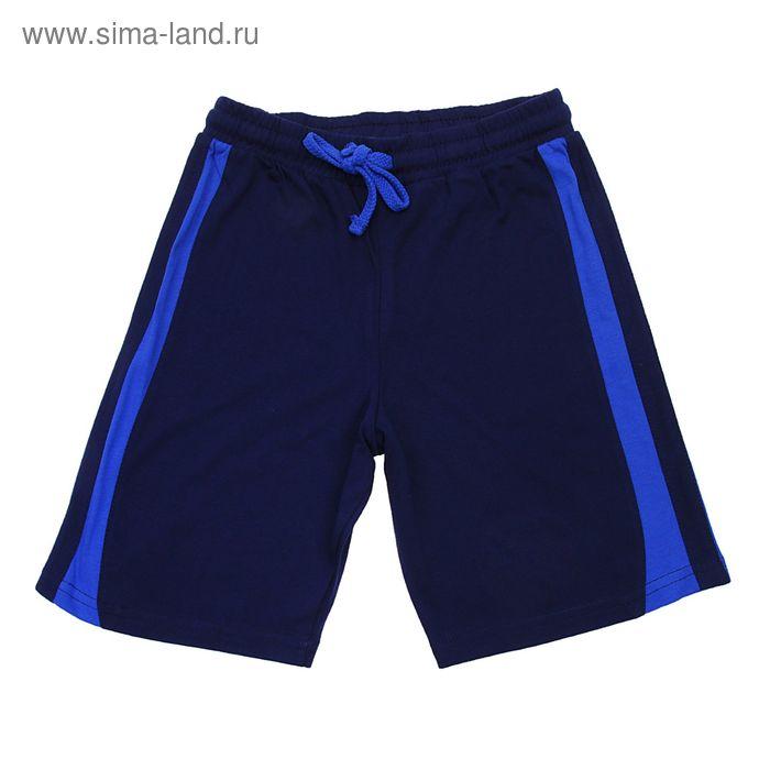Шорты для мальчика, рост 134 см (68), цвет тёмно-синий (арт. CAJ 7509)