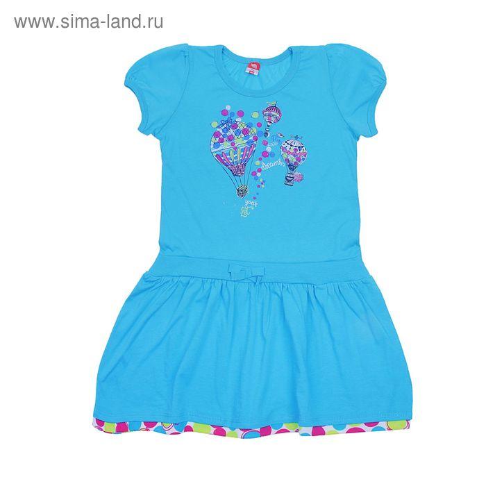 Платье для девочки, рост 98 см (56), цвет бирюзовый (арт. CSK 61391 (125))