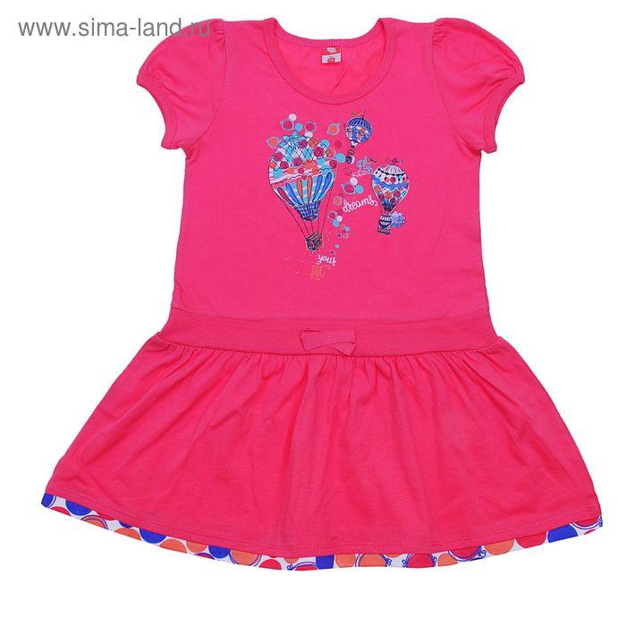 Платье для девочки, рост 116 см (60), цвет арбузный (арт. CSK 61391 (125))