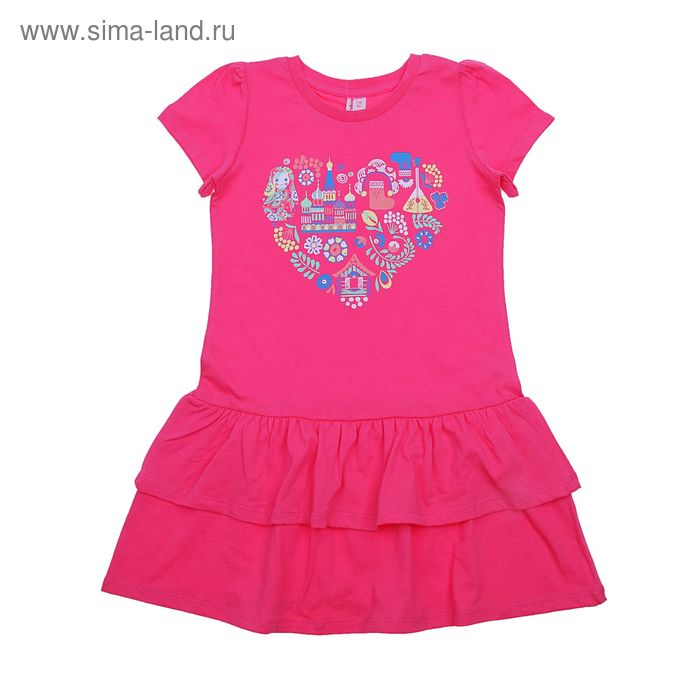 Платье для девочки, рост 104 см (56), цвет арбузный (арт. CSK 61392 (125))