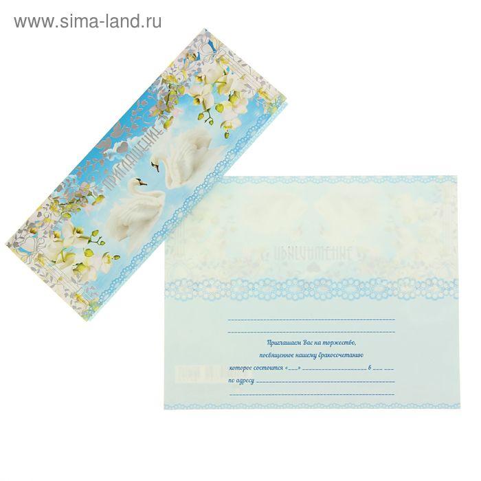 """Приглашение """"Свадебное"""" Лебеди, озеро"""