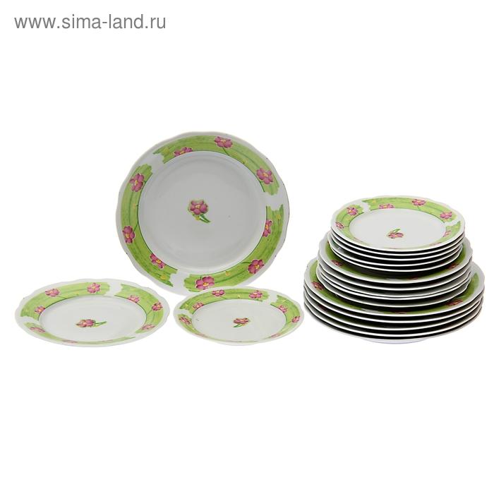 """Набор тарелок """"Полянка"""", 18 предметов: 6 изделий d=17,5, 20 и 24 см"""